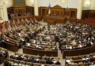 Верховна рада не захотіла легалізовувати видобуток бурштину
