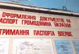 """Житомирський """"ЖЕК"""" пропонує свої послуги гром""""о""""дянам. Фото"""