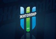 Триває процедура атестації МФК Житомир у ІІ лігу ПФЛ