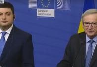 ЄС дає Україні 600 млн євро. Уряд вніс проект рішення про зняття мораторію на експорт лісу