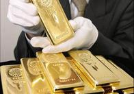 Експерти передбачили подорожчання золота до $ 5 тисяч за унцію