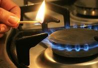 З 1 квітня ціни на газ можуть знову зрости на 40%