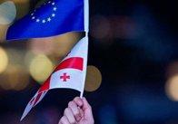 Грузія отримала безвіз з ЄС