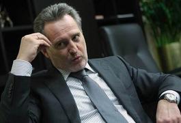 Суд залишив Фірташа без апатит-ільменітового родовища на Житомирщині