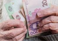 Гройсман планує провести реформу пенсійної системи