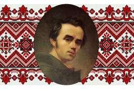 «Що я знаю про Шевченка?» Програма відзначення Дня народження Кобзаря