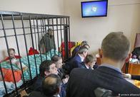 Насірова заарештували до квітня. Він може вийти під заставу