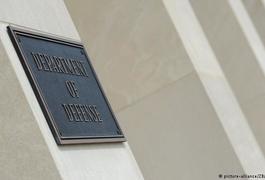 Конгрес США підтримав військову фінансову підтримку України