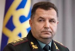 Полторак закликав офіцерів запасу повернутися на службу до ЗСУ