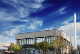 Біля Музею космонавтики у Житомирі змінять плитку. Розробляють кошторис
