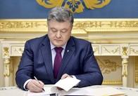 Порошенко ввів санкції проти російських банків. Сбербанк заблокував кредитні картки фізичних осіб
