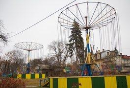 """КП """"Парк"""" заплатило 5 тисяч за навчання 19-и чоловік обслуговувати атракціони"""