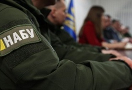 Посадовцям СБУ повідомлено про підозру