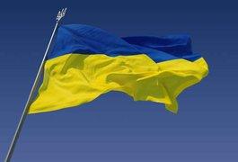 Україна залишається найнещасливішою країною Європи