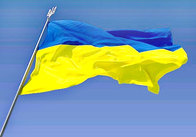 У Москві слідчі ФСБ побили студента через український прапор