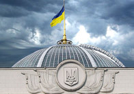 Рада звернулась до США надати Україні статус основного союзника поза НАТО