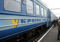 На Великдень Укразалізниця запускає у західному напрямку ще один потяг через Житомирську область