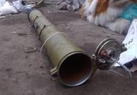 Невідомий житомирянин викинув на смітник тубус від протитанкової управляємої ракети. Фото