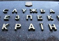 СБУ реформують за стандартами НАТО - Порошенко