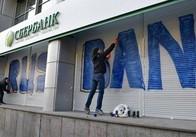 Сбербанк нарешті з радістю може втекти з України