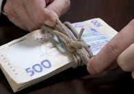 Середня зарплатня на Житомирщині у лютому