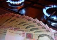 НКРЕКП призупиняє своє рішення щодо введення абонентської плати на утримання газорозподільних мереж