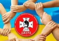 У Житомирі створено обласний штаб дитячо-юнацької військово-патріотичної гри «Сокіл» («Джура»)