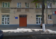 Дитячій бібліотеці на Київській зроблять поточний ремонт