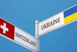 ВР ратифікувала угоду, яка спрощує пасажирські і вантажні перевезення між Україною та Швейцарією