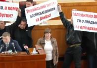 Представники Народицької громади перекрили плакатами трибуну обласної ради. Фото. Оновлено