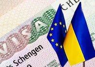 Європарламент схвалив безвіз для України