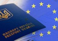 Сайт з видачі закордонних паспортів «впав» після рішення щодо безвізу