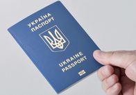 Біометричні паспорти отримали вже 3 мільйони українців – міграційна служба