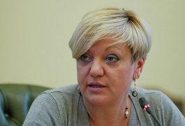 Глава НБУ офіційно заявила про відставку