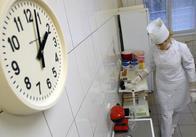 Держави G7 підтримали медичну реформу в Україні