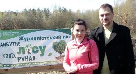 Журналісти під Житомиром посадили гектар лісу