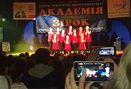 У Житомирі відбувся танцювальний фестиваль Полісся DANCE 2017