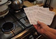 Середній розмір субсидії за газ у березні на Житомирщині становив майже 3 тисячі гривень