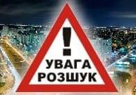 У Житомирі зник студент будівельного коледжу. Фото