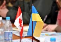 Україна завершила ратифікацію Угоди про вільну торгівлю з Канадою