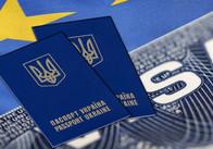 Посли ЄС підтримали надання безвізу для України