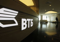 Українська влада перешкоджає виходу ВТБ з ринку країни - глава банку