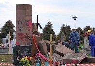 Україна вважає провокацією знищення пам'ятника УПА в Польщі — МЗС