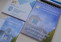 У Житомирі відбувся черговий випуск Школи Місцевого Самоврядування