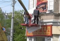 """У Житомирі демонтували рекламу """"радикалів"""" Ляшка. Фото"""