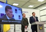 Початок суду над Віктором Януковичем - це початок нової президентської кампанії Петра Порошенка - ЗМІ