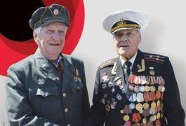 Новий зміст Дня пам'яті та примирення і Дня перемоги над нацизмом
