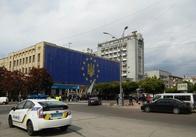 У Житомирі найбільший прапор ЄС в Україні - Реєстр Рекордів
