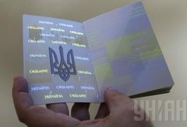 Нацбанк надрукує на Житомирщині паперу для паспортів майже на мільйон