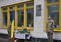 У Житомирі відкрили ще одну дошку десантнику-герою. Фото